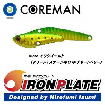 コアマン(COREMAN) IP-26 アイアンプレート 75mm #002 イワシゴールド