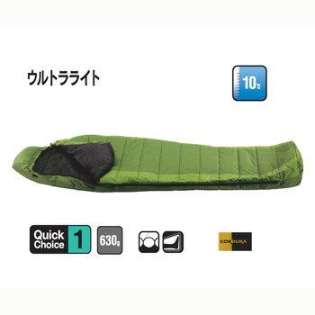 【送料無料】イスカ(ISUKA) ウルトラライト 10度 グリーン 105202【あす楽対応】【SMTB】