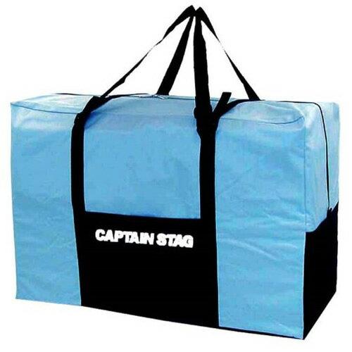 キャプテンスタッグ(CAPTAIN STAG) 輪行袋 16-20インチ向け 折りたたみ自転車用バッグ ライトブルー Y-5500【あす楽対応】