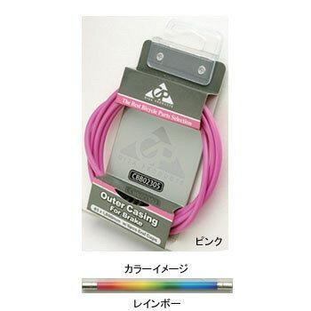 GIZA PRODUCTS(ギザプロダクツ) ブレーキ アウター ケーブル 1.8m 1.8m レインボー CBB02314