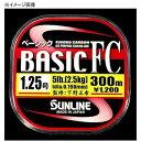 サンライン(SUNLINE) ベーシックFC 300m 5lb/♯1.25 HGクリア【あす楽対応】