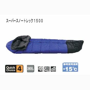 【送料無料】イスカ(ISUKA) スーパースノートレック1500 -15度 ロイヤルブルー 123212【あす楽対応】
