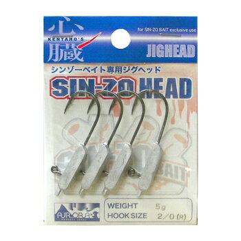 エクストリーム SIN-ZO HEAD(シンゾーヘッド) 5g レギュラーフック アンペイント