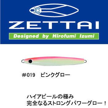 コアマン(COREMAN) CZ‐80 ゼッタイ 80g #019 ピンクグロー
