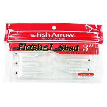 フィッシュアロー Flash-J Shad(フラッシュ-ジェイ シャッド) 3インチ #21 ホワイト/シルバー