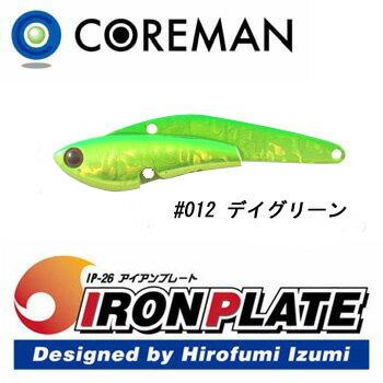 コアマン(COREMAN) IP-26 アイアンプレート 75mm #012 デイグリーン
