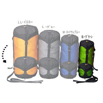 【送料無料】イスカ(ISUKA) ウルトラライト コンプレッションバッグ S S グリーン 339102【SMTB】