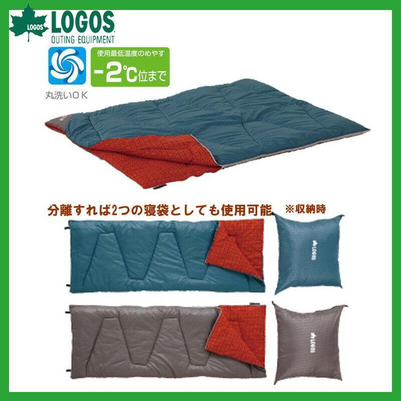 【送料無料】ロゴス(LOGOS) ミニバンぴったり寝袋-2(冬用) 72600240【あす楽対応】