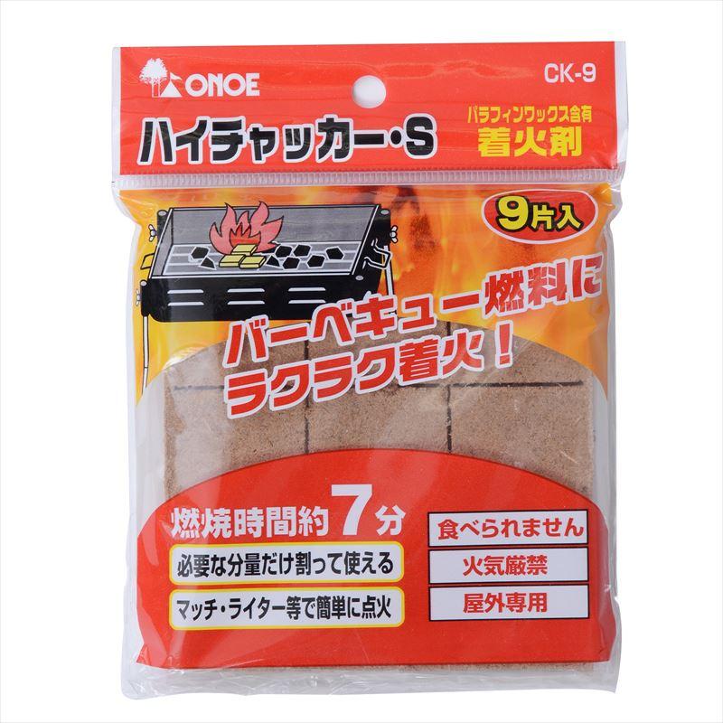 ONOE(尾上製作所) 着火剤 ハイチャッカー・S BBQ(バーベキュー)用 CK-9