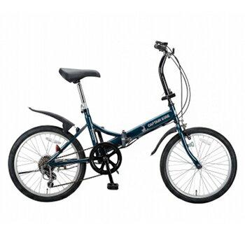 【送料無料】キャプテンスタッグ(CAPTAIN STAG) フォルダーFDB206 折りたたみ自転車 20インチ グリーン YC-9846【SMTB】