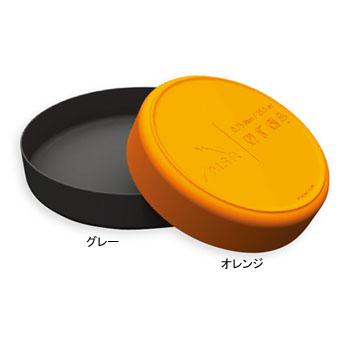 MSR(エムエスアール) 【国内正規品】ディープディッシュプレート S グレー 39683