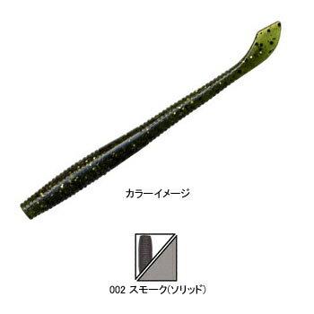 ゲーリーヤマモト(Gary YAMAMOTO) カットテールワーム 3.5インチ 002 スモーク(ソリッド) J7S-10-002