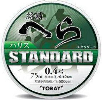 東レインターナショナル(TORAY) 将鱗へら スタンダードハリス 0.6号 75m ナチュラル