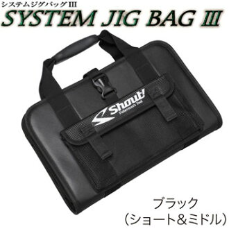 Shout (Shout!) system gig bag III black 524 SJ