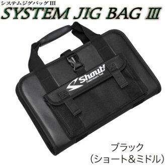 大声喊(Shout!)系统颠动包III黑色524SJ
