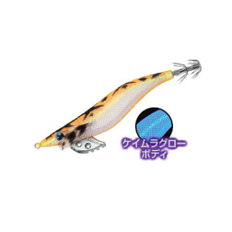 Shimano(SHIMANO)Sephia EGIXILE(sefiaegizairu)2.5號D 52T(鑽石背柳丁)QE-253J