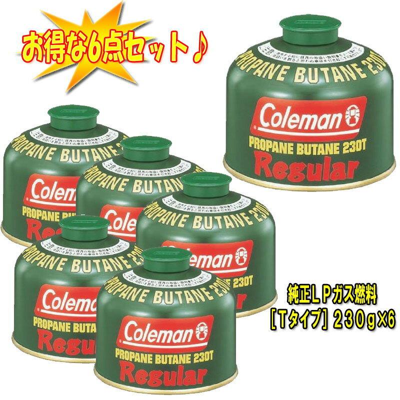 Coleman(コールマン) 純正LPガス燃料[Tタイプ]230g【お得な6点セット】 5103A230T【あす楽対応】