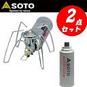 【送料無料】SOTO レギュレーターストーブ+パワーガス【お得な2点セット】 ST-310+ST-760【SMTB】