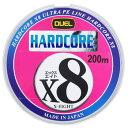 デュエル(DUEL) HARDCORE X8(ハードコア エックスエイト) 200m 2号/35lb H3265