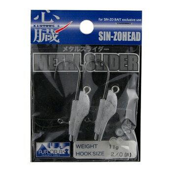 エクストリーム SIN−ZOHEADメタルスライダー 11g アンペイント