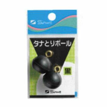 シンワ(SHINWA) タナトリボール 標準 黒 8852