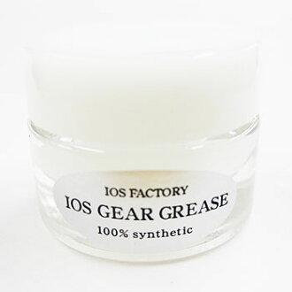 IOS factory (FACTORY IOS) GEAR GREASE ( gear grease )