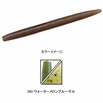 ゲーリーヤマモト(Gary YAMAMOTO) ヤマセンコー 5インチ 343 ウォーターメロンブルーギル J9-10-343