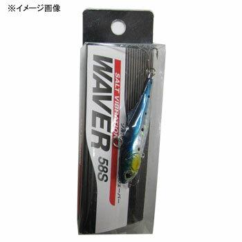 ベイシックジャパン WAVER(ウェーバー) 70mm イワシ CT80162