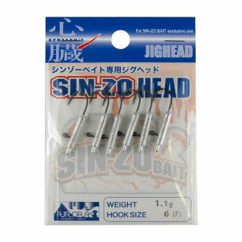 エクストリーム SIN−ZO HEAD(シンゾーヘッド) 1.1g ファインフック アンペイント【あす楽対応】