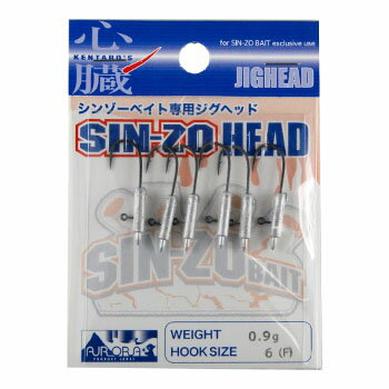 エクストリーム SIN-ZO HEAD(シンゾーヘッド) 0.9g ファインフック アンペイント