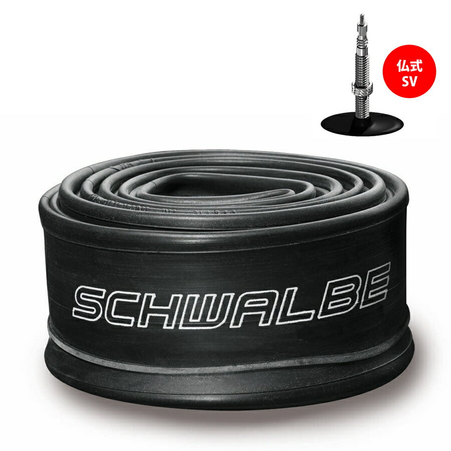SCHWALBE(シュワルベ) 【正規品】チューブ 20インチ 仏式バルブ 20×1.50−2.50 7SV