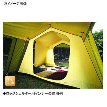 【送料無料】小川キャンパル(OGAWA CAMPAL) ロッジシェルター用インナー 3500【SMTB】