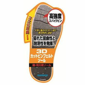 シマノ(SHIMANO) KT−026L ジオロック・3Dカットピンフェルトソールキット(中丸) 3L ダークグレー KT-026L ダークグレー 3L