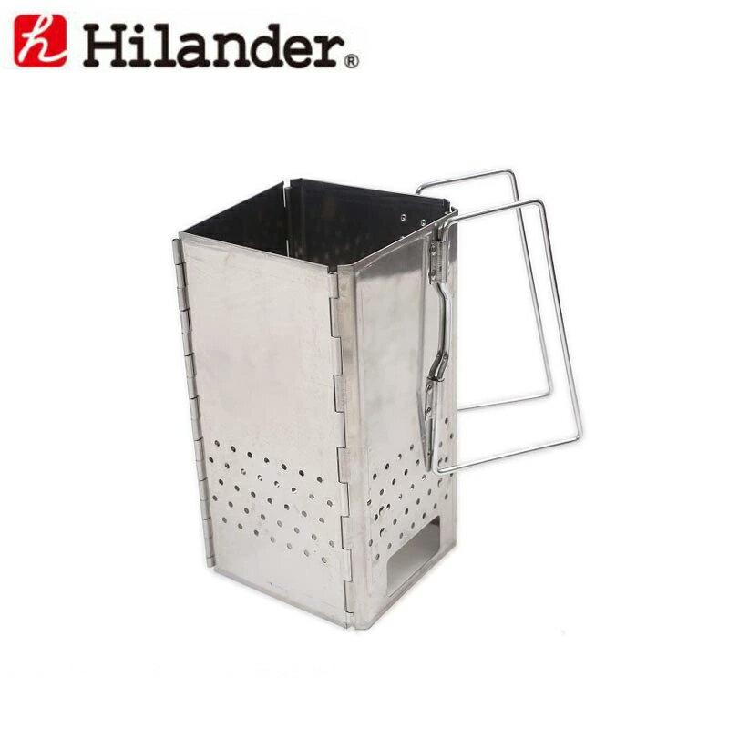 Hilander(ハイランダー) フォールディング炭火おこし器 HCA0036【あす楽対応】