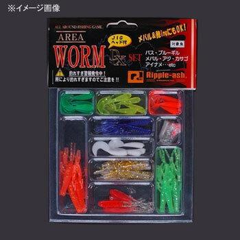 リップルアッシュ(Ripple-ash) AREA WORM SET(エリアワームセット)