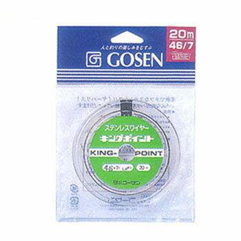 ゴーセン(GOSEN) キングポイント20m 46/7号 こげ茶 GWN-720C