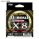 YGKよつあみ リアルスポーツ G−soul X8 アップグレード 150m 0.6号/14lb【あす楽対応】