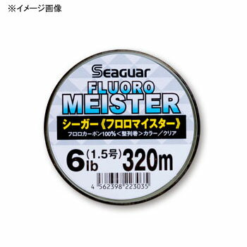 クレハ(KUREHA) シーガー フロロマイスター 240m 16lb クリア【あす楽対応】