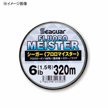 クレハ(KUREHA) シーガー フロロマイスター 320m 8lb クリア【あす楽対応】