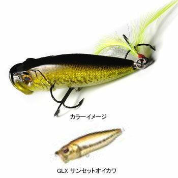 メガバス(Megabass) POP−X(ポップX) 64mm GLX サンセットオイカワ