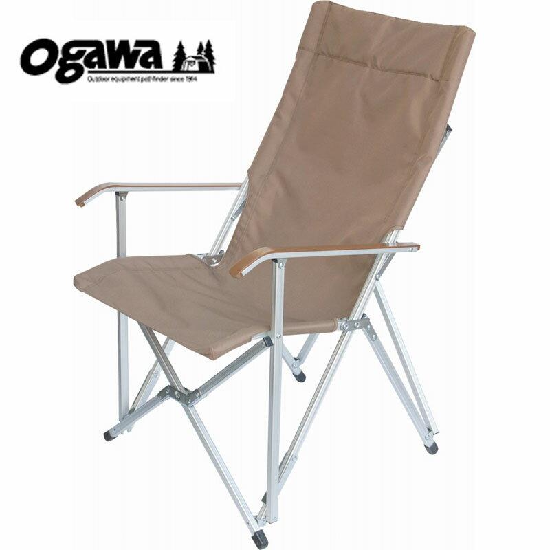 【送料無料】小川キャンパル(OGAWA CAMPAL) ハイバックチェア 80 モカブラウン 1905【SMTB】