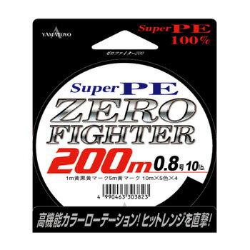 ヤマトヨテグス(YAMATOYO) SUPER PE ZERO FIGHTER 200m 0.8号 青×オレンジ×緑×赤×紫