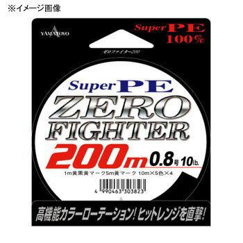 ヤマトヨテグス(YAMATOYO) SUPER PE ZERO FIGHTER 200m 1.5号 青×オレンジ×緑×赤×紫
