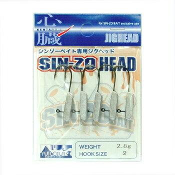 エクストリーム SIN−ZO HEAD(シンゾーヘッド) 2.8g ファインフック アンペイント