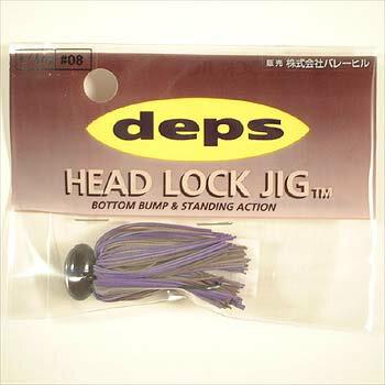 デプス(Deps) HEAD LOCK JIG(ヘッドロックジグ) 1/4oz #08 ブラウン/パープル