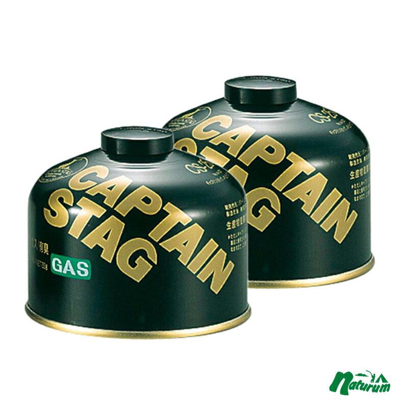 キャプテンスタッグ(CAPTAIN STAG) レギュラーガスカートリッジCS−250【お得な2点セット】 M-8251【あす楽対応】
