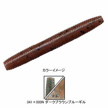 ゲーリーヤマモト(Gary YAMAMOTO) ヤマセンコー 2インチ 341/000N Dブラウンブルーギル/クリアーL