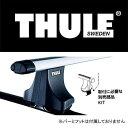 THULE(スーリー) THKIT3074 ランクル200