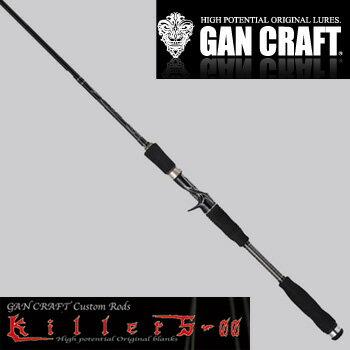 ガンクラフト(GAN CRAFT) Killers−00(キラーズ) ジャンク KG−005−700H
