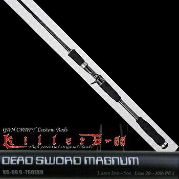 ガンクラフト(GAN CRAFT) Killers−00(キラーズ) デッドソードマグナム KG-00 9-760EXH